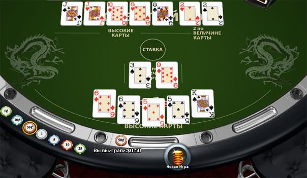 Играть азартные игры онлайн бесплатно вулкан